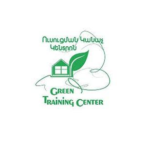 Կանաչ ուսուցման կենտրոն
